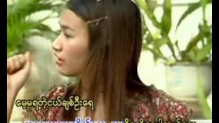 Nge Thu Moet- Soe Lwin Lwin