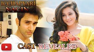 Ichapyaari Nagin Cast Revealed | SAB TV | TV Prime Time