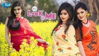 LOOK@ME | Special Wedding Style Photoshoot | Ep-353 | Rtv Lifestyle | Rtv