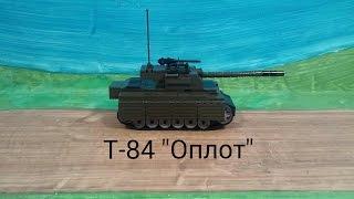 лкго танк. Т-84