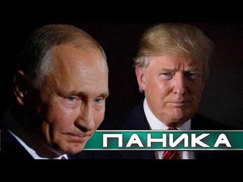 Кремль в ожидании санкций