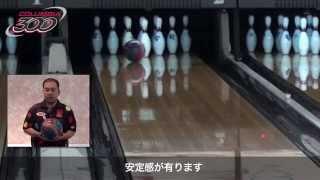 山本 勲プロ軌道ビデオ(N