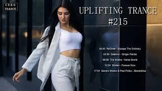 UPLİFTİNG TRANCE # 215
