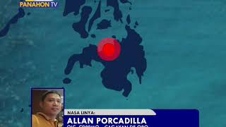 Panahon.TV | December 22, 2017, 11:00PM