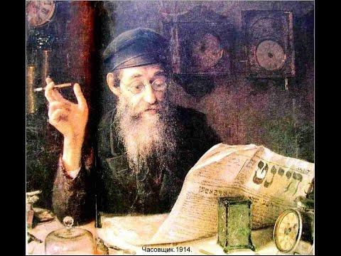 еврейская служба знакомств в харькове