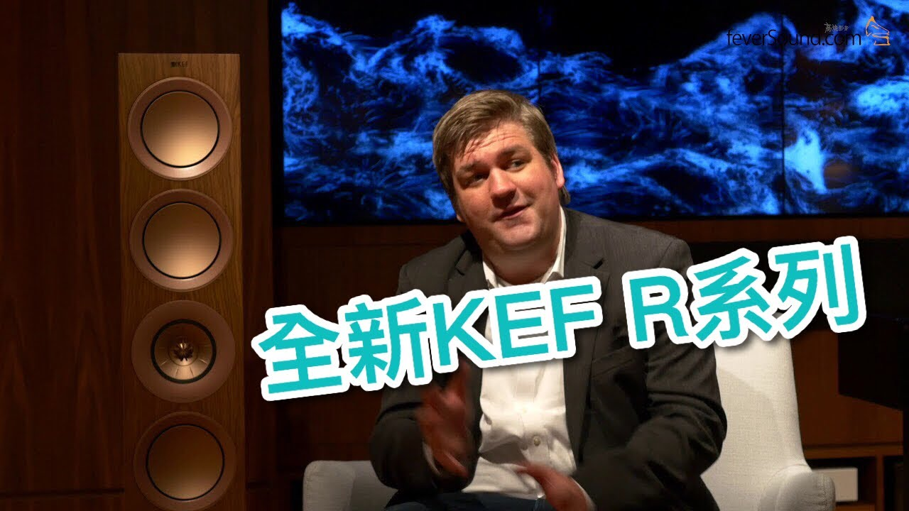 KEF - Current & Potential Owners
