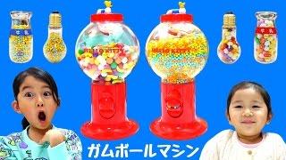 キティちゃんのガムボールマシン♡いろんなお菓子を入れたよ♪himawari-CH thumbnail