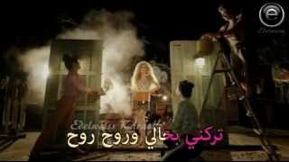 Myriam Fares - Kifak Enta (Edelweiss Karaoke)