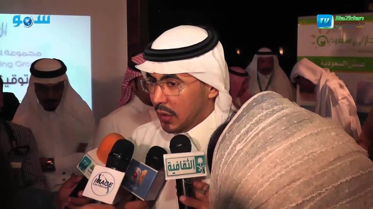 وفاة الأمير عبدالعزيز بن عبدالله بن عبدالعزيز ابن تركي آل سعود