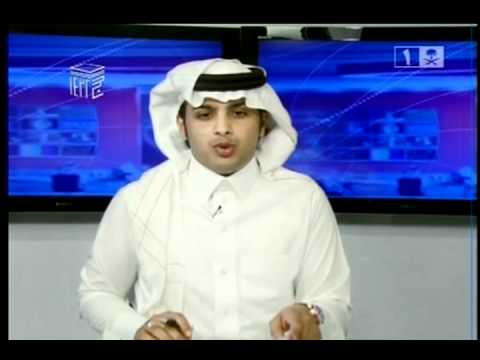 News - Arafat - Nov. 5, 2011 - Saudi Channel 1