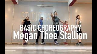 ABSOLUTE BASIC CHOREOGRAPHY | Megan Thee Stallion Hot Girl Summer ft Nicki Minaj & Ty Dolla $ign