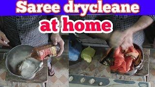 How to saree dryclean at home.  (white petrol /MTO wash) hindi .