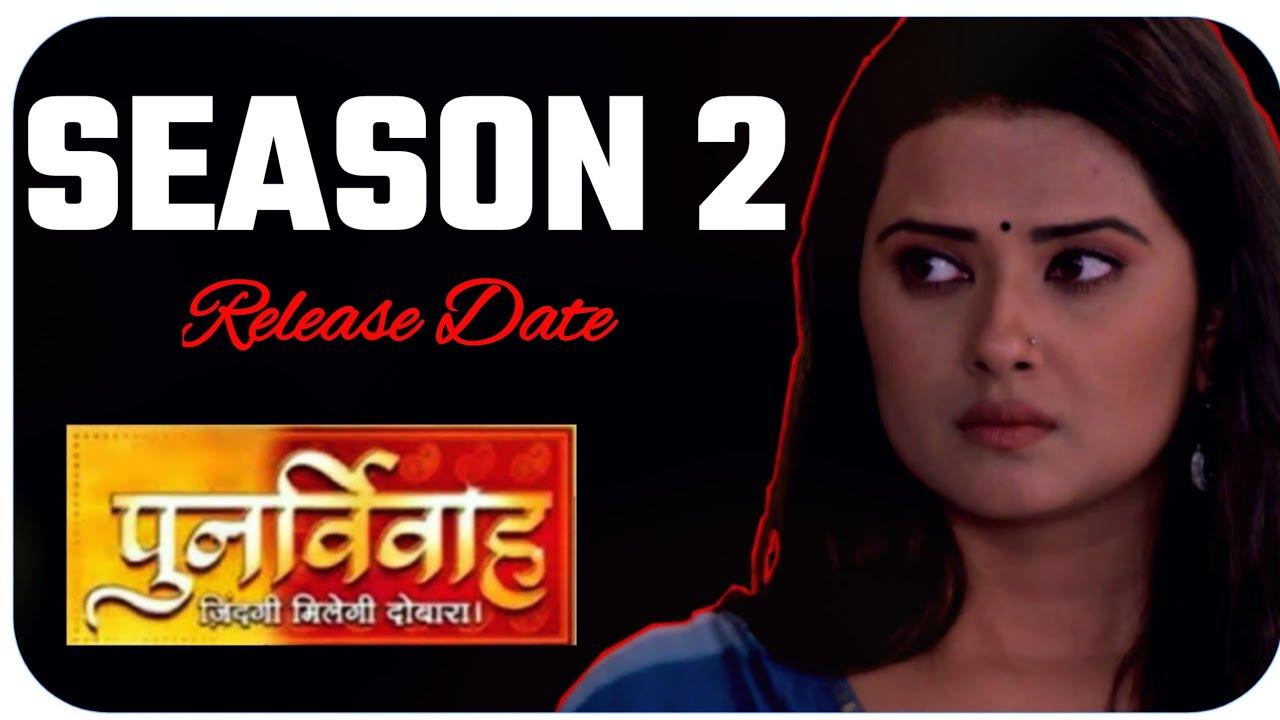 Download Punar Vivah   Season 2   Good News   Back   New Entry   Kratika Sengar   Aarti   Yash