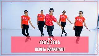Coca Cola Tu| Fitness Dance | Zin | Rekha Kangtani