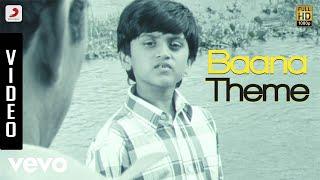 Baanam - Baana Theme Video | Nara Rohit, Vedhicka