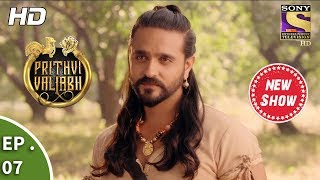 Prithvi Vallabh - Webisode - Ep 7 - 10th February, 2018