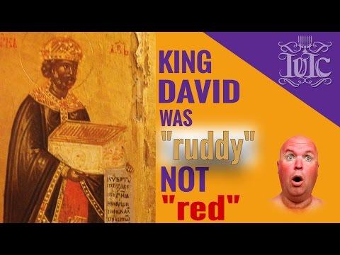 The Israelites: King David Was