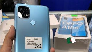 رسميا سعر و مواصفات هاتف oppo a15s في الجزائر 🔥 فهل يستحق الشراء؟