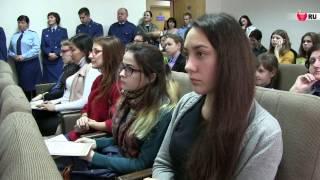 Мичуринская молодёжь - против коррупции