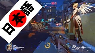 Overwatch Japanese voice  Asia Region  Comptetitive gameplay with Mercy and Ana thumbnail