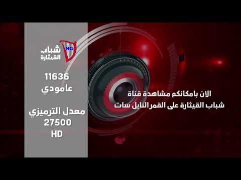 طه عبدالله العفيفي