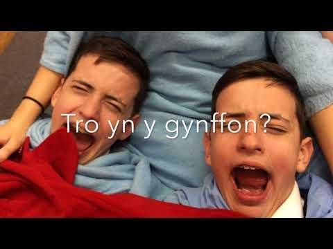 Nadolig 2017 - Ysgol Gyfun Aberaeron