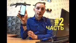 видео Как следить за телефоном любого человека?