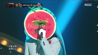 Download lagu [KING OF MASKED SINGER] 복면가왕 스페셜 - (FULL VER) KANG KYUN SUNG - WITH MY TEARS, 강균성 - 내 눈물 모아