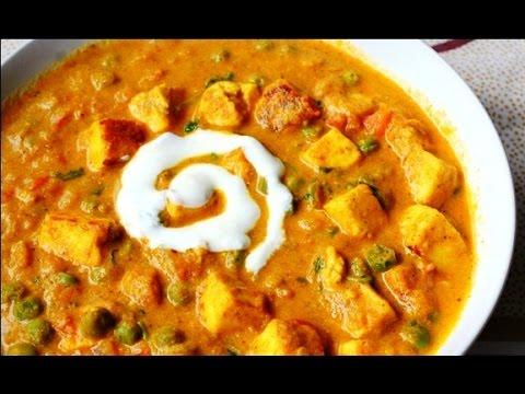 Paneer masala kerala style paneer masala recipe video youtube forumfinder Images