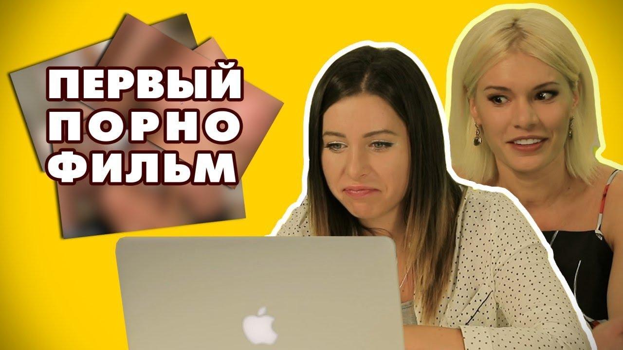 Порнозв зды на отдыхе видео