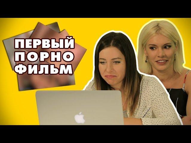 Наши жены интервью с порнозвездами онлайн порно залитые