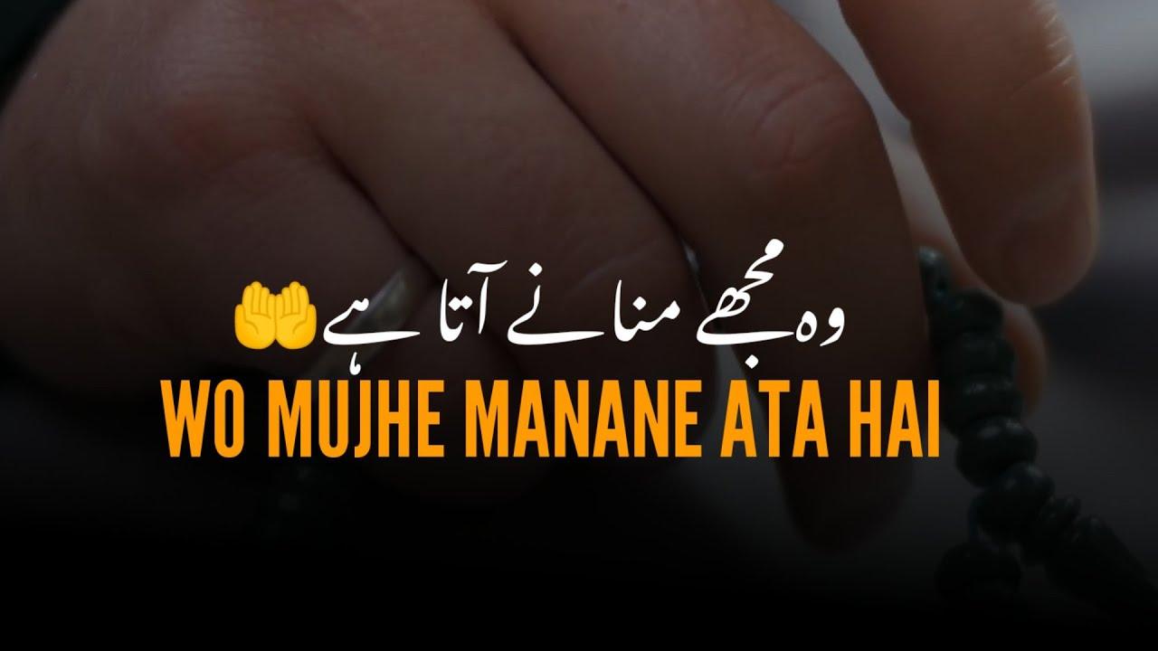 WO MUJHE MANANE ATA HAI☝| heart touching| moulana Tariq jameel | WhatsApp status #shorts #ziyawrites