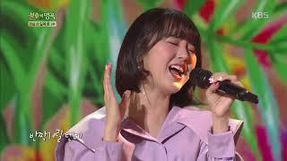 불후의명곡 Immortal Songs 2 - 유니티 - 나성에 가면.20180407