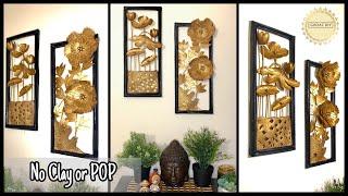 2 Super Unique Metallic Wall Art For Your Home Decor|gadac diy|Room Decorating Ideas|Handmade Crafts