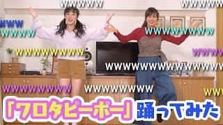本家NMB48さんのMV https://www.youtube.com/watch?v=CpdmskJ0arM 大阪...