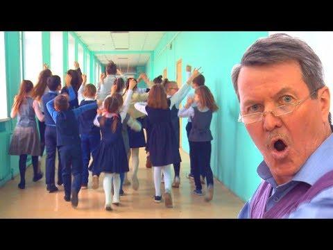 ПЕСНИ В РЕАЛЬНОСТИ.  Юрий Иванович выгнал  Макса из класса