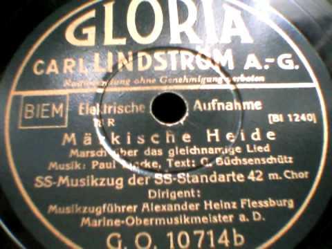 Markische Heide (Brandenburg Lied)