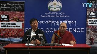 Press conference to urge UNHCHR for an immediate intervention to save Larung Gar