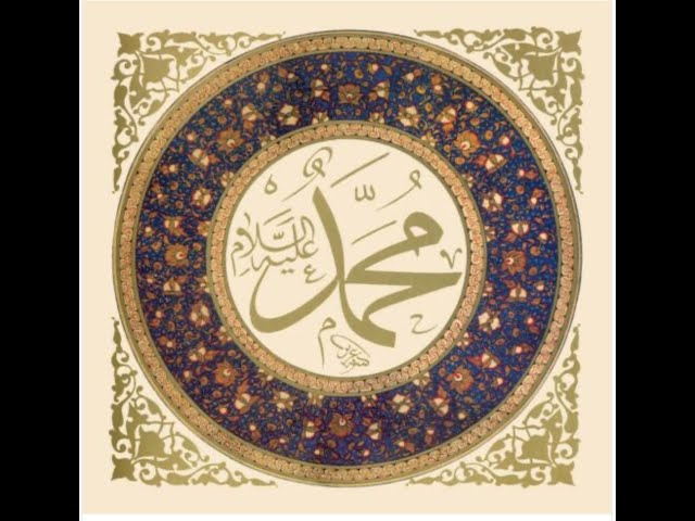 5. The Life of the Prophet ﷺ: Traits of Pre-Islamic Arabs