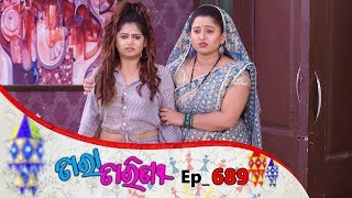 Tara Tarini | Full Ep 689 | 21st jan 2020 | Odia Serial – TarangTV