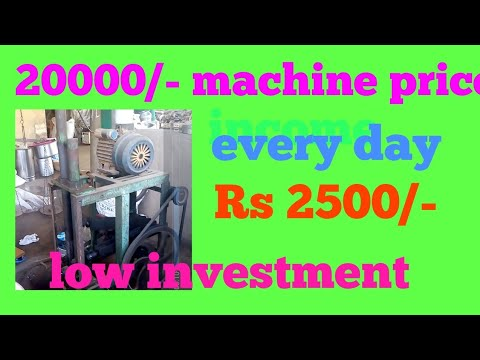 20000/- machine price income every day 2500/- masala making at home #businessfacts