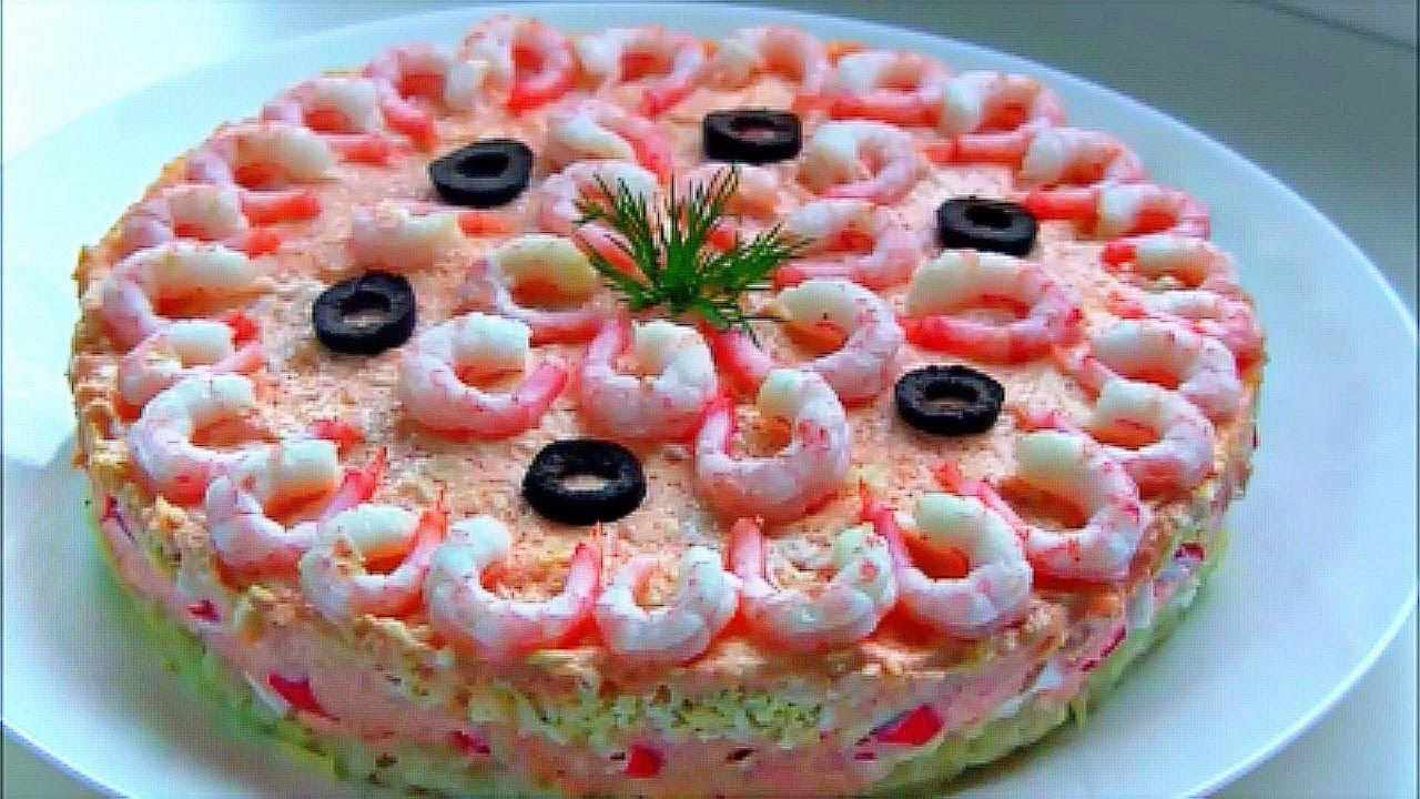 салат с крабовыми палочками и икрой мойвы
