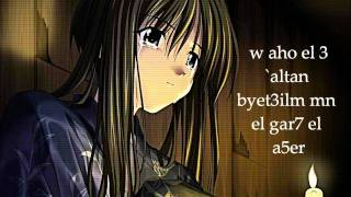 Hasal Kheir(Lyrics) by 18EmOLadY.wmv