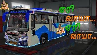 🔴 LIVE Euro Truck Simulator 2 | KOVAI EXPRESS | VANGA POLAM | BUS SIMULATOR | LEGEND |