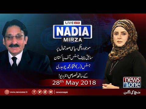 Live With Nadia Mirza | 28-May-2018 | News One