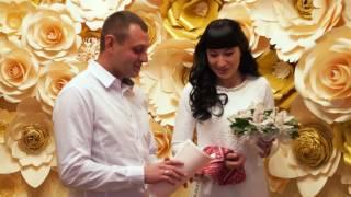Свадебный клип. Святошинский ЗАГС.