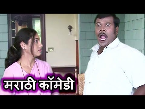 नवरा आणि बायको | New Marathi Jokes (नवीन मराठी विनोद) | Husband Wife Comedy