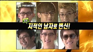 【TVPP】2PM - Be An Intellectual Guys, 투피엠 - 지적인 남자들로 변신 @ Sec…