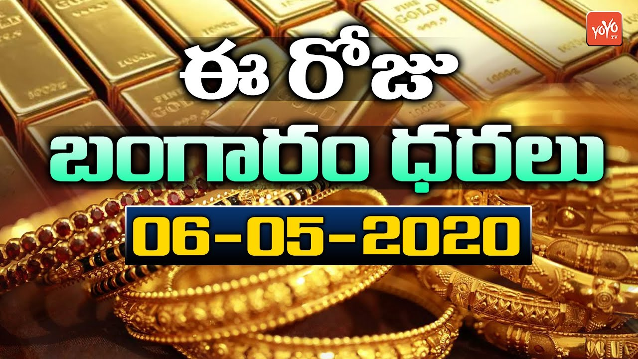 Today Gold Price In India 6 05 2020
