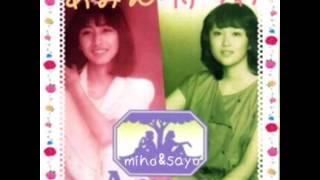 デュオで歌ってみた♫ カラオケ miho&sayo.